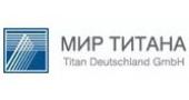 Мир титана