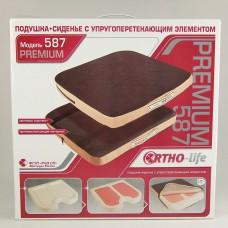 Подушка-сиденье ORTHO-Life 587 Premium