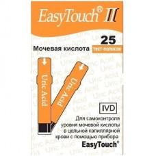 Тест-полоски Изи Тач Мочевая Кислота (Easy Touch) №25