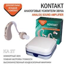 Усилитель звука аналоговый KONTAKT KA-2Т