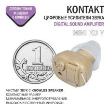 Усилитель звука цифровой KONTAKT MINI KD-7