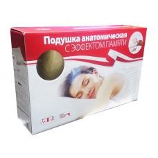 Анатомическая подушка Wita с эффектом памяти формы и массирующими канавками