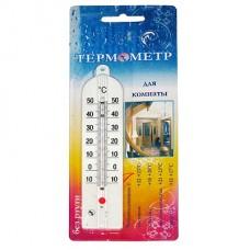 "Термометр комнатный ""Модерн"" ТБ-189 малый, в блистере"