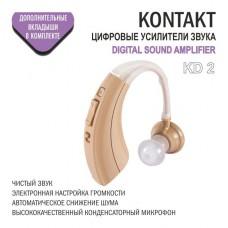 Цифровой усилитель звука KONTAKT KD-2
