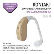 Усилитель звука цифровой KONTAKT KD-4