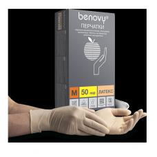 Перчатки латексные нестерильные неопудренные текстурированные бежевые BENOVY 50 шт.