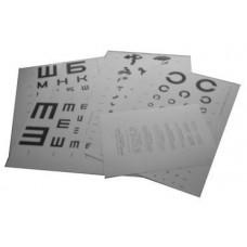 Таблицы для определения остроты зрения (5шт.) Сивцева, Орловой...