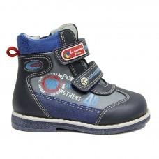 Детские ортопедические ботинки Luomma Lm301