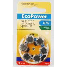 EC-004 Батарейка для слуховых аппаратов ECOPOWER 675