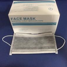 Маска медицинская для лица с угольным фильтром (1 упак.- 50 шт.)