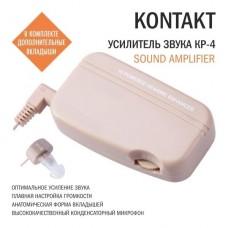 Усилитель звука карманный KONTAKT KP-4