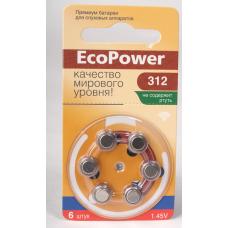 Батарейка EC-003 для слуховых аппаратов ECOPOWER 312
